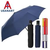 우산아트 3단 폰지 완전자동 우산
