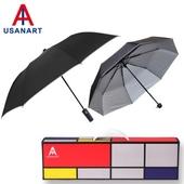 우산아트 2단실버+3단실버 우산세트