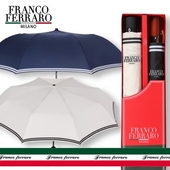 프랑코페라로 라인 2단+3단완전자동 우산세트
