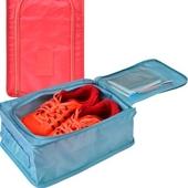 사각 신발가방