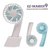 EZ-NUMBER 9 미니 휴대용선풍기
