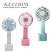 EZ-CLOUD 미니 휴대용선풍기