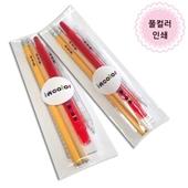 incolor문구세트 OPP24 (연필 색연필 샤프 자)