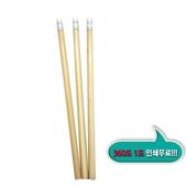 원목원형지우개연필