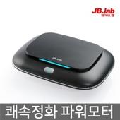 JB.lab 차량 공기청정기 ANYCARE