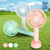 KC인증-미니휴대용 선풍기 / 핸디 선풍기 / 고급형 / 충전식 선풍기