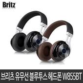 브리츠 블루투스 유무선 헤드폰 W855BT