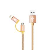 아웨이 CL-930B 2in1 고속충전 데이터 100cm 케이블 아이폰8핀/마이크로 5핀