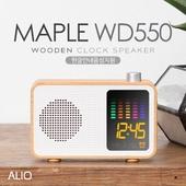 ALIO 메이플 WD550 블루투스스피커