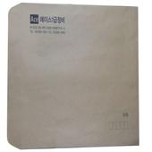 대봉투(크라프트지90g)1000장 1도인쇄