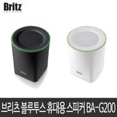 브리츠 블루투스 휴대용 스피커 BA-G200