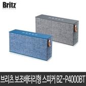 브리츠 블루투스 파워뱅크 스피커 BZ-P4000BT