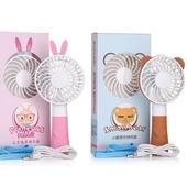 충전식 카툰 핸디선풍기/휴대용선풍기