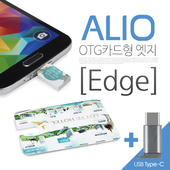 ALIO OTG카드형엣지64G C타입젠더호환