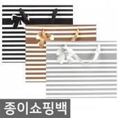 종이쇼핑백(특대)