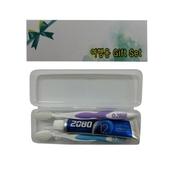 애경2080 여행용커플세트(고급형)