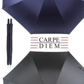 카르페디엠 3HHCDF08 장우산