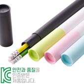 무지개연필3p바닐라원통케이스