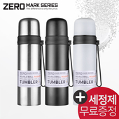 [제로마크] 레트로 보온병 500ml