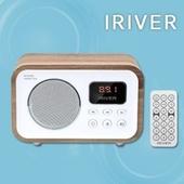 [아이리버] IR-R1000 (우든박스)