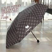 아가타 써클로고 3단 완전자동우산