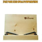 [국산] 독서대 최고급 원목 오동 소나무독서대