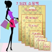 쇼핑백 비닐쇼핑백 HD쇼핑백  팬시쇼핑백 3호