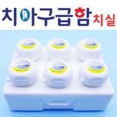 치아구급함_치실6p세트/국내산/칫솔치약/여행/구강용품