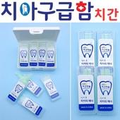 치아구급함_치간4p세트/국내산/칫솔치약/여행/구강용품