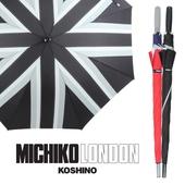 미치코런던 3HH800F7 장우산
