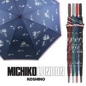 미치코런던 3HH801F1 장우산