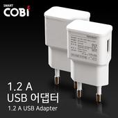 스마트코비 1.2A USB 어댑터/아답터