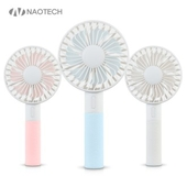 나오 LED 핸디선풍기 NAO-D4020F