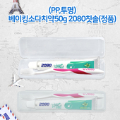 애경 베이킹소다치약50g 2080칫솔(투명)