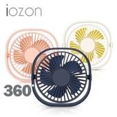iozon UF24 탁상용선풍기 3단 미니선풍기