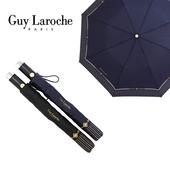 기라로쉬 2단세로라인 자동우산