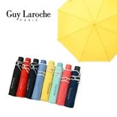 기라로쉬 3단바이어스 수동우산