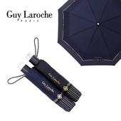 기라로쉬 3단세로라인 수동우산