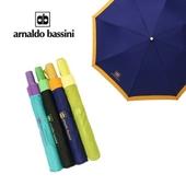 아날도바시니 2단보다 자동우산