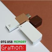 그라몬 OTG MEMORY - 4GB