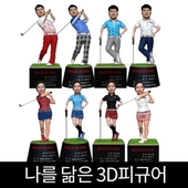 3D 골프피규어 트로피