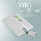 트리온 카드형 C Type OTGUSB16G