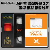 세인트 블랙라벨 3구 골프장갑 양말세트(3pc) 무광 유광