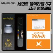 세인트 블랙라벨 3구 기능성티 / 볼마커 양말세트(3pc) 무광 유광