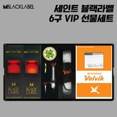 세인트 블랙라벨 6구 vip 선물세트 (3pc) 무광 유광 볼마커 장갑 양말 플렉스파워