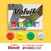 볼빅 비비드 Ⅱ 12구 (3pc) 4색혼합 무광 골프공