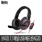 [사은품] 7.1채널 USB 헤드셋 KG20