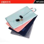 [보조가방] 신발 파우치 : MF1808