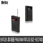 브리츠 아웃도어 휴대용 FM/AM 라디오 BZ-R3740