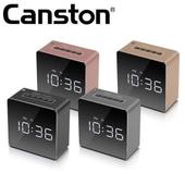 캔스톤 LX-C1 Watch 블루투스스피커